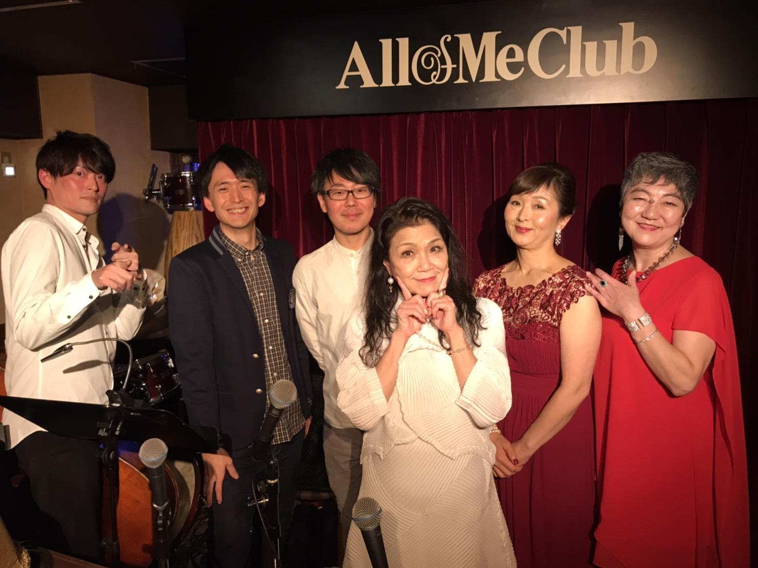 2019年12月All of me club.jpeg